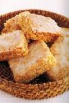 Lemon And Pinenut Slice