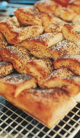 Tear-away Pepper Bread